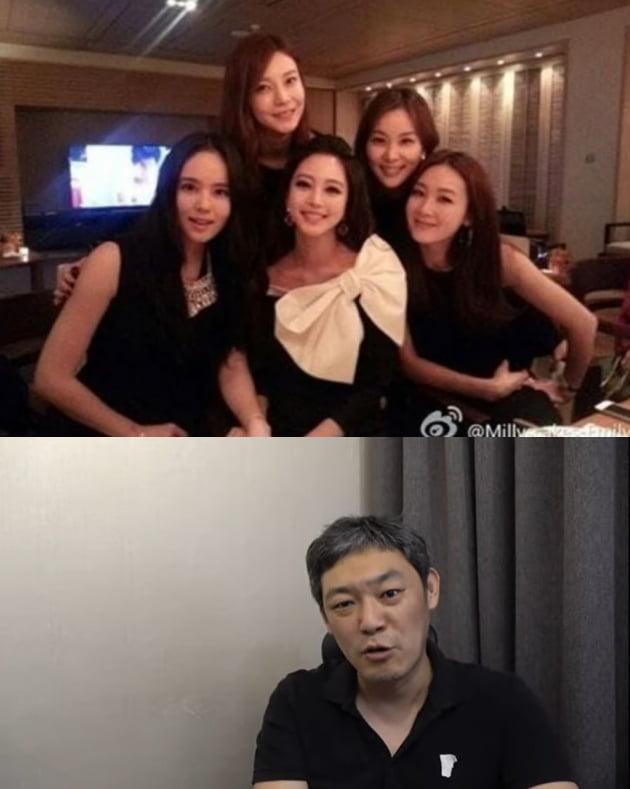 유튜버 김용호(아래)가 공개한 여배우들/ 사진=유튜브 캡처