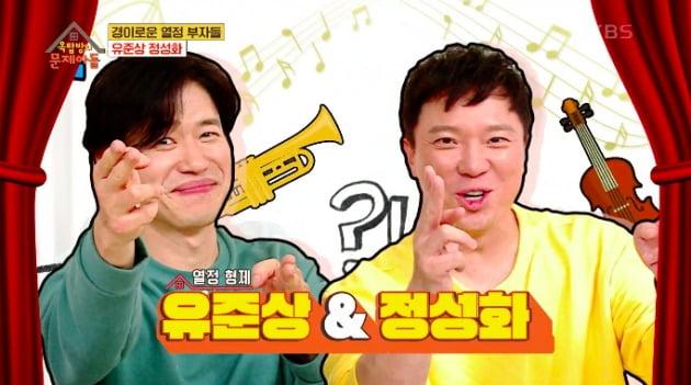 사진= KBS2TV '옥탑방의 문제아들'