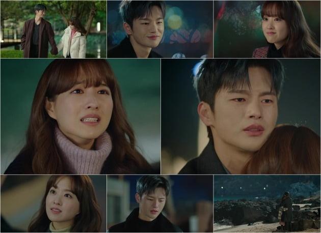 사진=tvN '어느 날 우리 집 현관으로 멸망이 들어왔다' 방송 화면 캡쳐