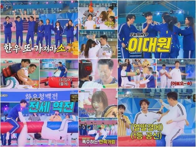 사진=TV CHOSUN '화요청백전' 방송 캡처
