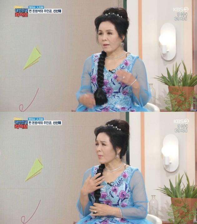 사진= KBS '굿모닝 대한민국 라이브' 방송 화면.