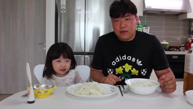 사진=유튜브채널 '천뚱TV' 영상 캡처