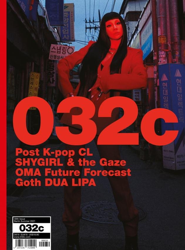가수 CL / 사진 = 032c