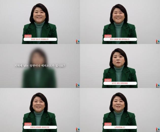 '로스쿨' 이정은 종영소감./사진제공=윌엔터테인먼트