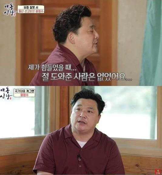 사진=베짱이엔터테인먼트 유튜브 영상 캡처