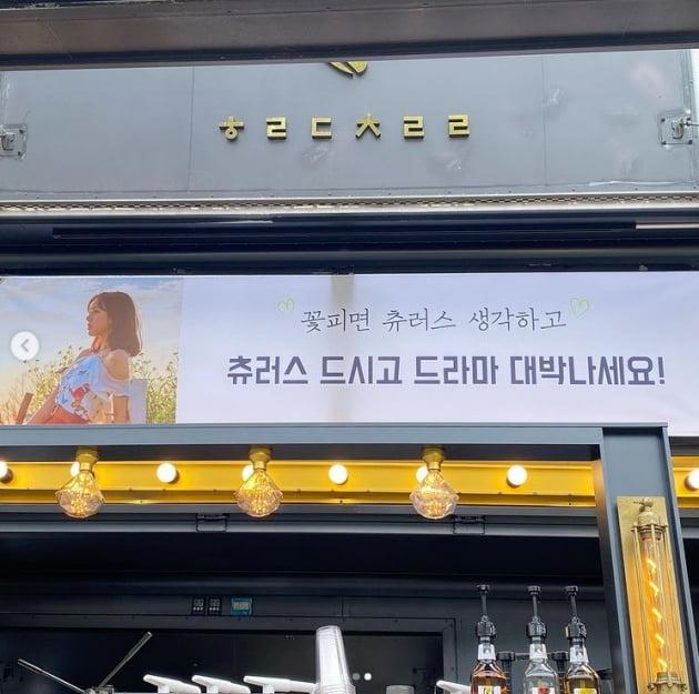"""블랙핑크 로제의 커피차 선물, 혜리 """"언니 운다 울어""""[TEN★]"""
