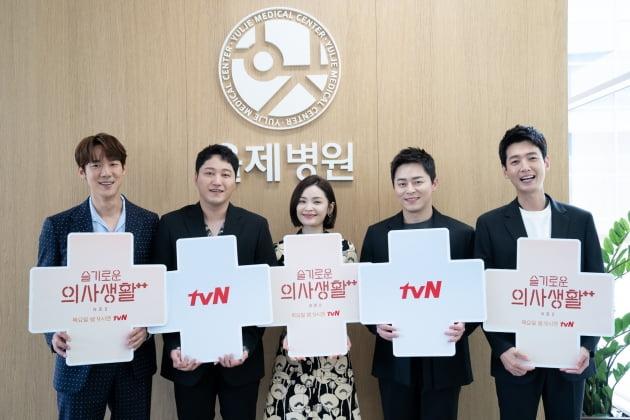 유연석, 김대명, 전미도, 조정석, 정경호. /사진제공=tvN