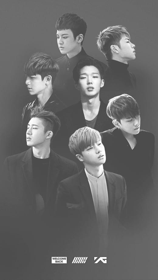 그룹 아이콘 '지못미' 티저 /사진 = YG엔터테인먼트