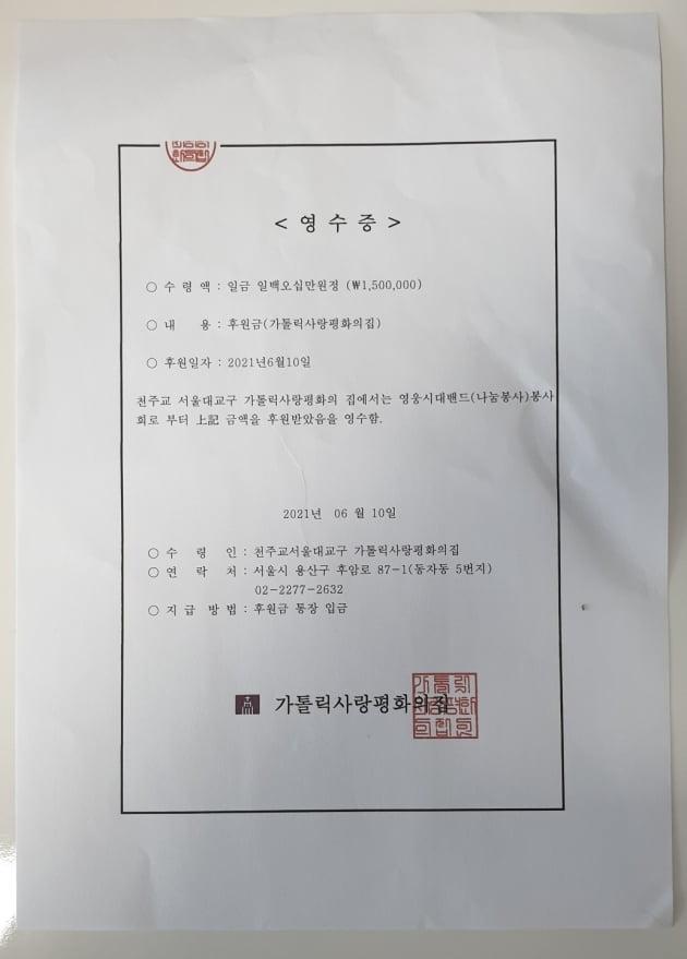 '모범생' 임영웅의  팬들의 선행 행렬...도시락 봉사로 서울역 쪽방촌에 온기 전한 영웅시대 밴드