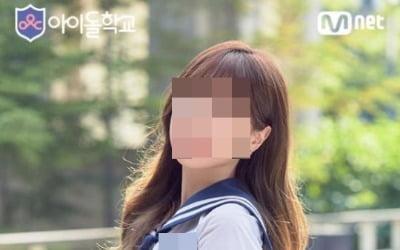 [정태건의 까까오톡]<br>엠넷에 사기 당한 비운의 연습생