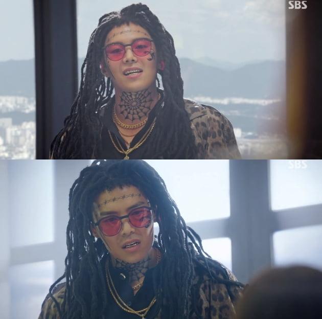 /사진 = SBS '펜트하우스3' 방송화면 캡처