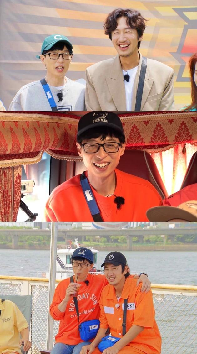 /사진 = SBS '런닝맨' 제공