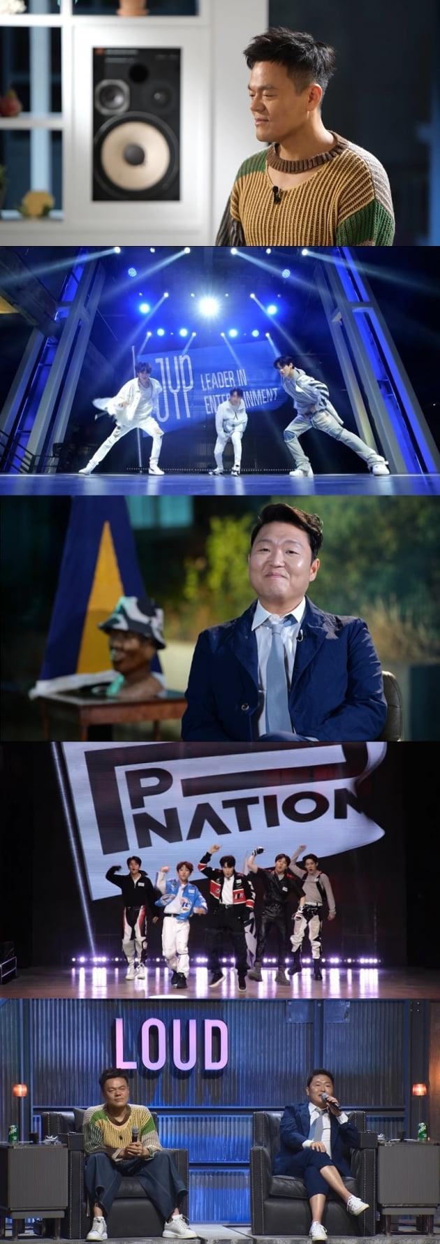 /사진 = SBS '라우드'