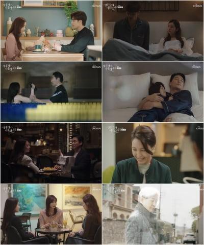 이민영·임혜영·송지인, 야망 생긴 불륜녀 모임