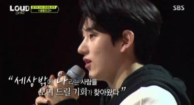 5년 만에 박진영 눈에 든 JYP 최장기 연습생