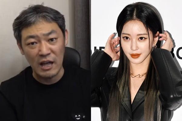유튜버 김용호, 배우 한예슬/ 사진=유튜브, 텐아시아DB