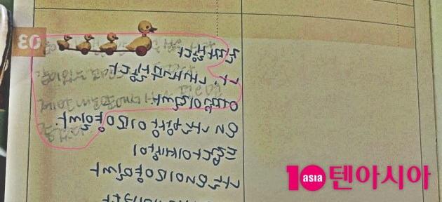 사진=이나은 친언니 인스타그램