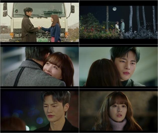 사진=tvN '어느 날 우리 집 현관으로 멸망이 들어왔다' 방송화면 캡쳐