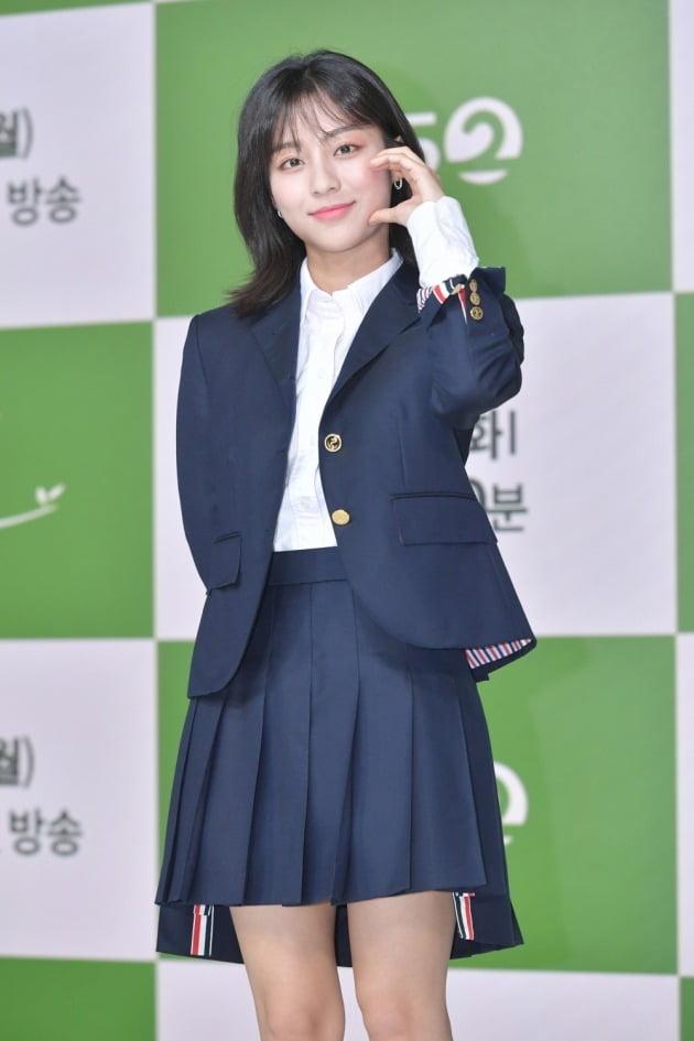 배우 강민아/ 사진=KBS2 제공