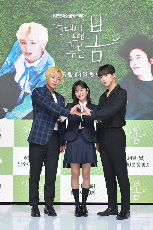 배우 박지훈(왼쪽부터), 강민아, 배인혁/ 사진=KBS2 제공