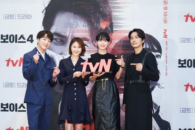 강승윤, 손은서, 이하나, 송승헌. /사진제공=tvN