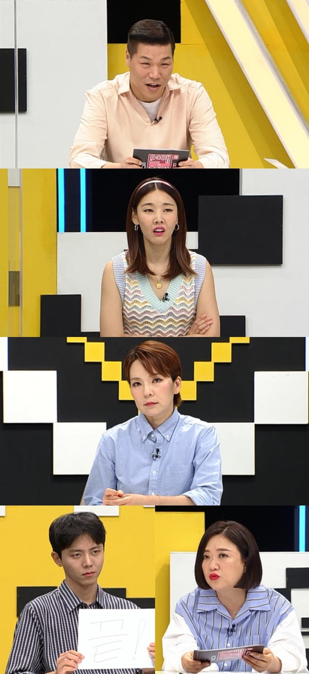/사진=KBS Joy 예능프로그램 '연애의 참견 시즌3' 스틸컷
