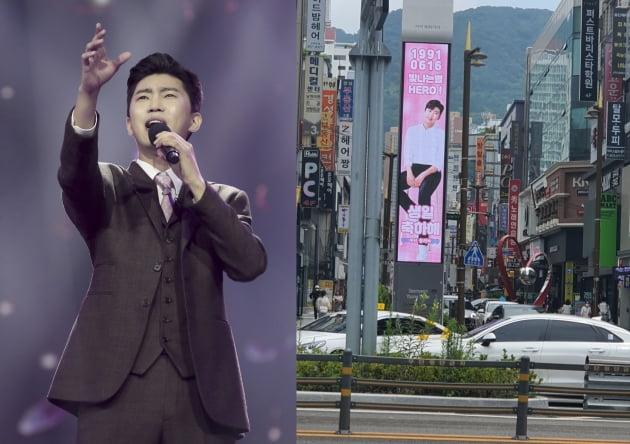 """""""빛나는 별 임영웅""""…영웅시대 부산 웅리버, 서면 8곳 동시 생일 광고"""
