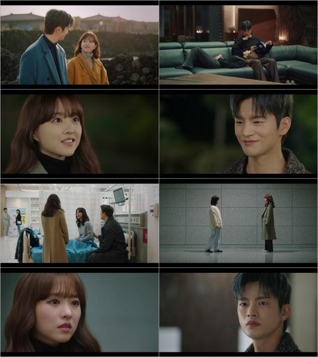 '멸망' 방송 화면./사진제공=tvN