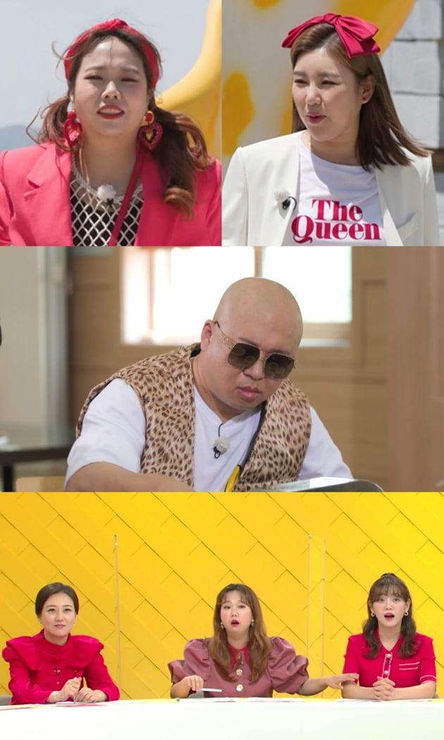 '랜선장터' 송가인./ 사진제공=KBS