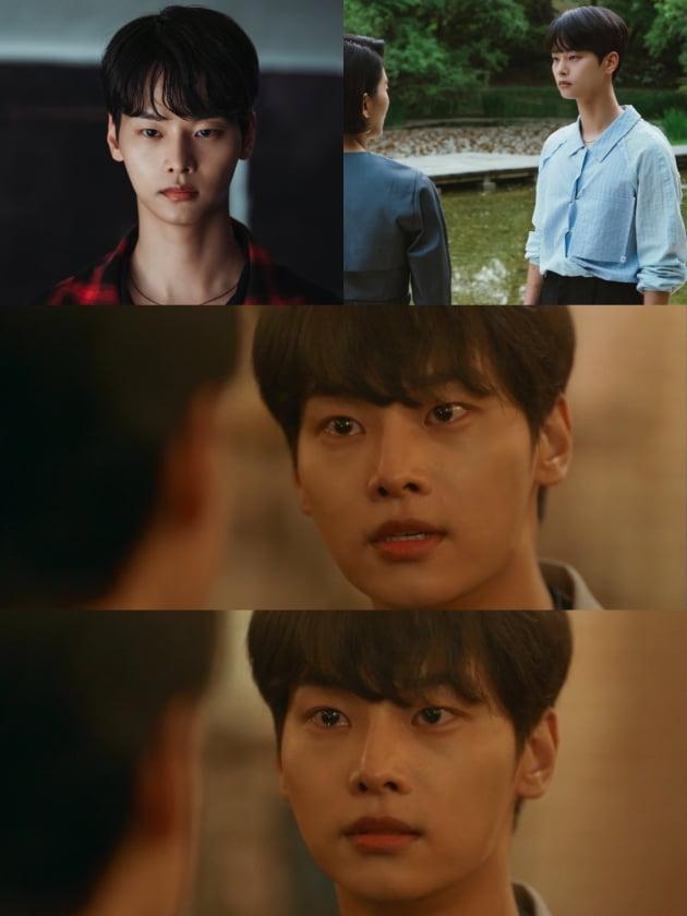 배우 차학연. /사진제공=tvN
