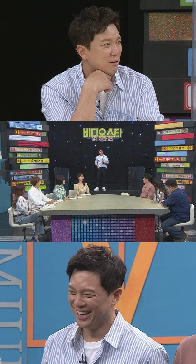 '비디오스타' 스틸컷./사진제공=MBC에브리원