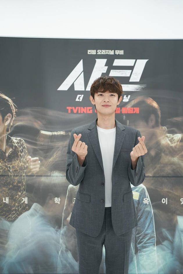 배우 정원창이 15일 열린 영화 '샤크 : 더 비기닝'의 온라인 제작발표회에 참석했다. / 사진제공=티빙