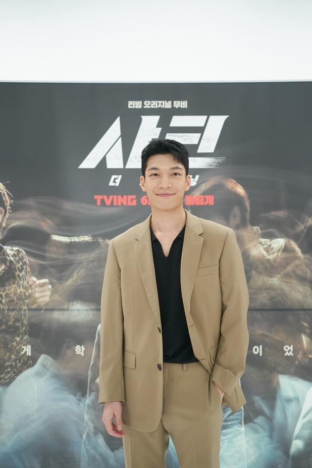 배우 위하준이 15일 열린 영화 '샤크 : 더 비기닝'의 온라인 제작발표회에 참석했다. / 사진제공=티빙