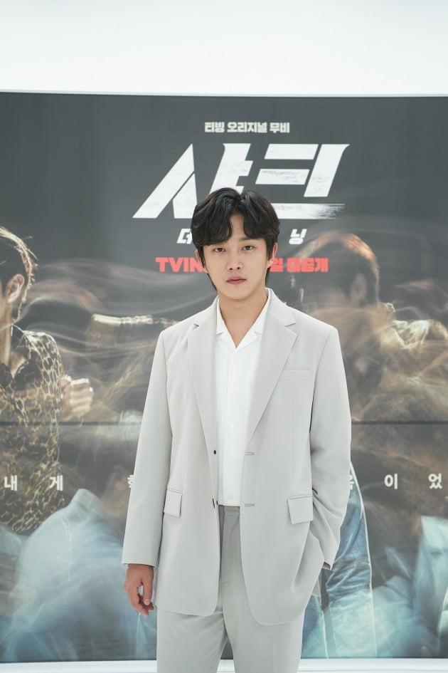 배우 김민석이 15일 열린 영화 '샤크 : 더 비기닝'의 온라인 제작발표회에 참석했다. / 사진제공=티빙
