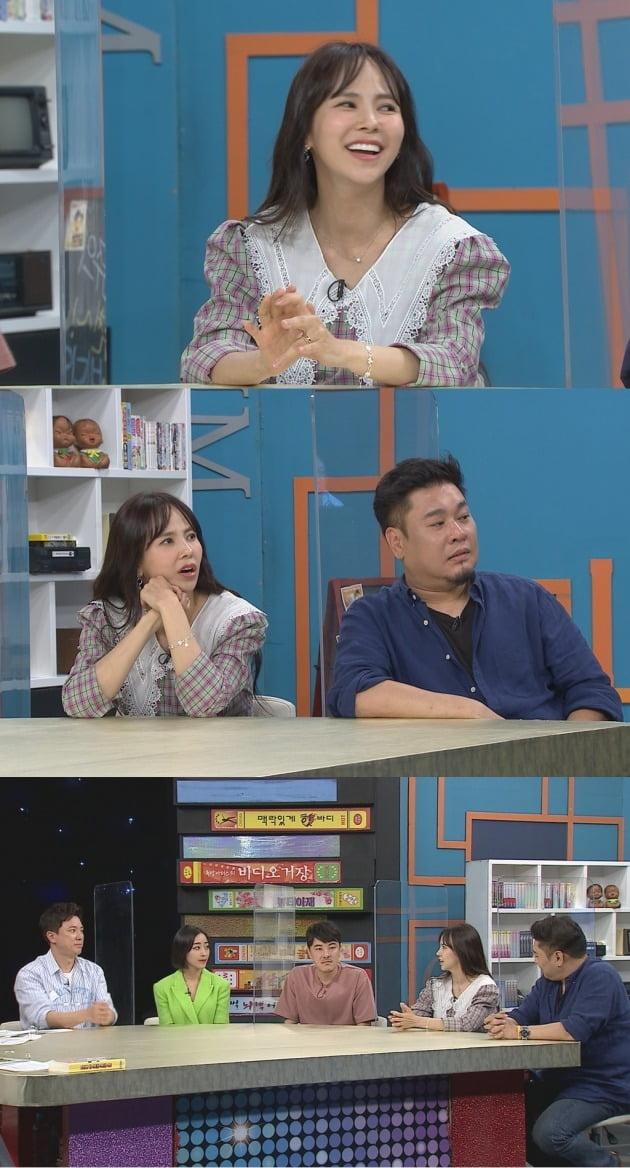 '비디오스타'에 출연한 김지우 / 사진제공=MBC에브리원