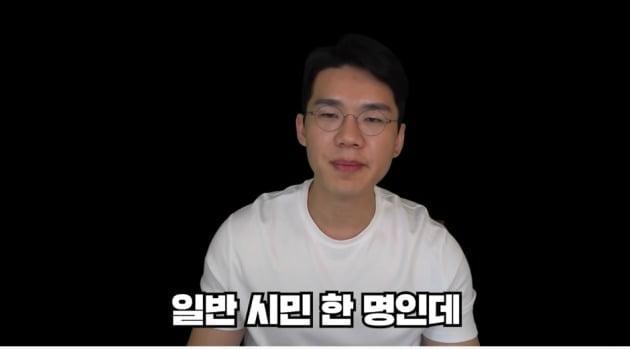 사진=보겸 유튜브 채널 '보겸TV' 영상 캡처