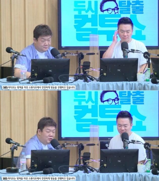사진= SBS 파워FM '두시탈출 컬투쇼' 보이는 라디오 캡처