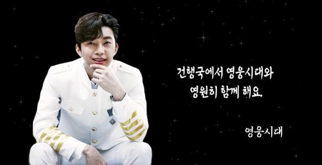 임영웅, 팬들이 직접 부른 '별나사' 노래…감동의 생일 선물