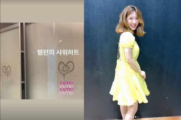 '오뚜기 3세' 함연지, ♥햄편의 샤워하트...꿀 떨어지는 부부 행복해[TEN★]