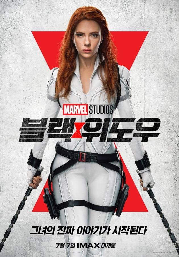 영화 '블랙 위도우' 포스터./ 사진제공=월트디즈니컴퍼니 코리아