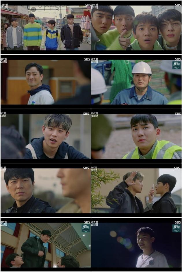 '라켓소년단' 6회/ 사진=SBS 제공