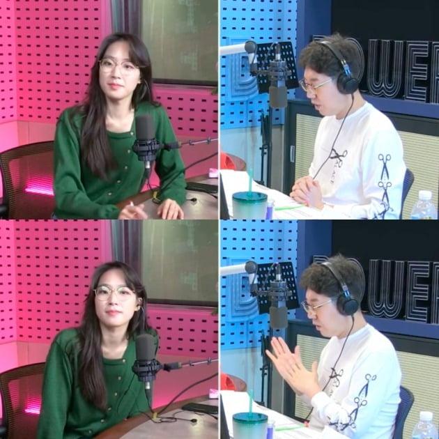 사진=SBS 파워FM '김영철의 파워FM' 보이는 라디오 캡처