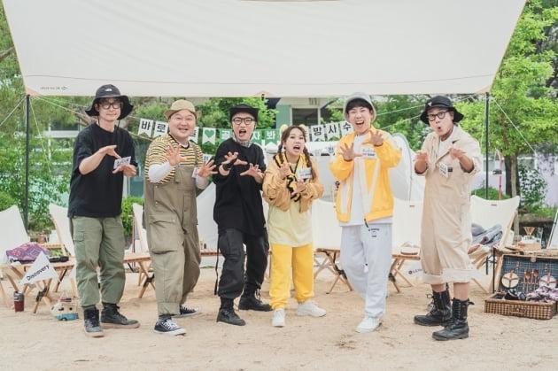 호동's 캠핑존 - 골라자봐  제작발표회/ 사진=디스커버리코리아 제공