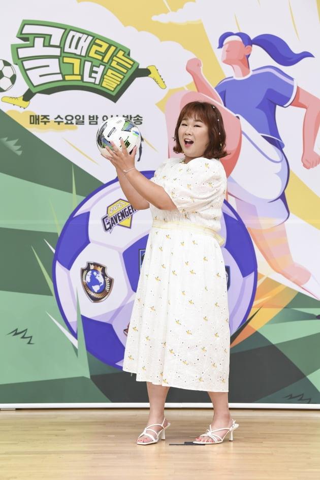 김민경. /사진제공=SBS