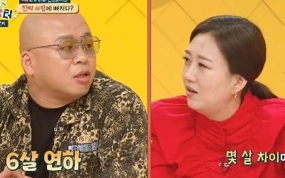 """돈스파이크 """"♥6살 연하와 교제 168일…결혼 계획"""""""