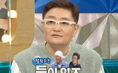 """정재용, 이하늘·김창열 불화에 """"언젠 안 그랬나"""""""