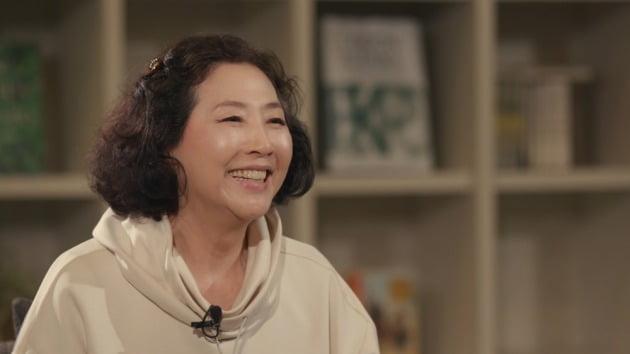 '전원일기 20201' 고두심./사진제공=MBC