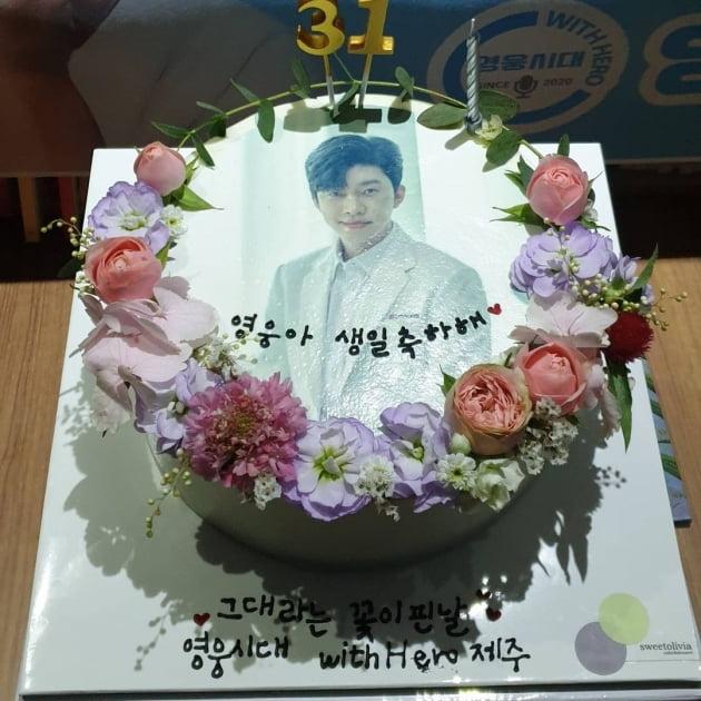 '영웅시대 withHero 제주' 바다환경 살리기 동참…임영웅의 행복한 생일