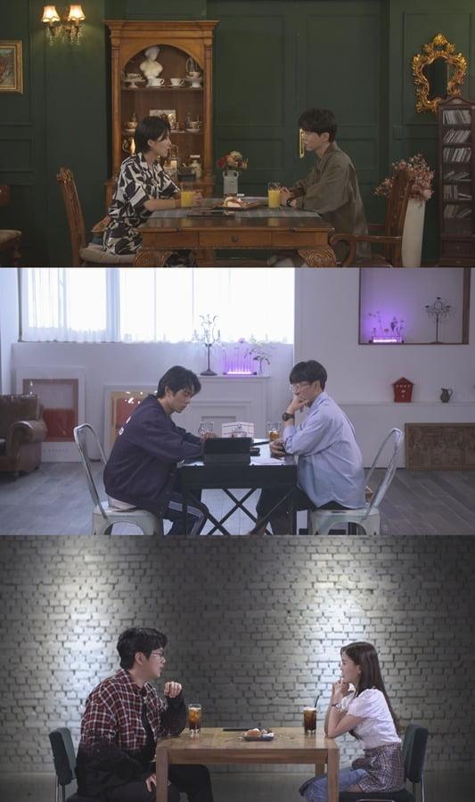 사진제공=SBS '꼬리에 꼬리를 무는 그날 이야기 시즌2'