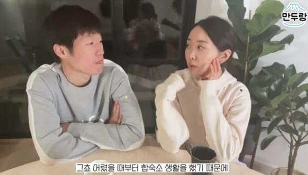 박지성, 김민지 부부/ 사진=유튜브 캡처